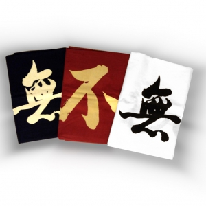 Тенугуи Shin