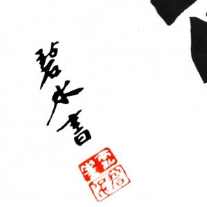Тенугуи Хитотсу о Мотте Делюкс