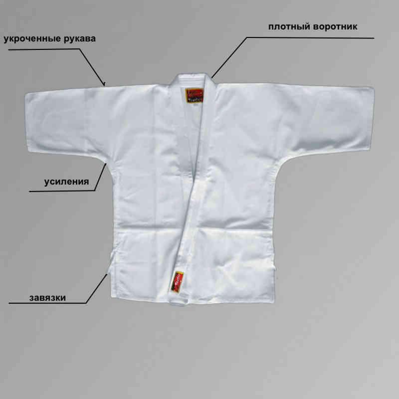 картинка кимоно для айкидо, Абудомаркет