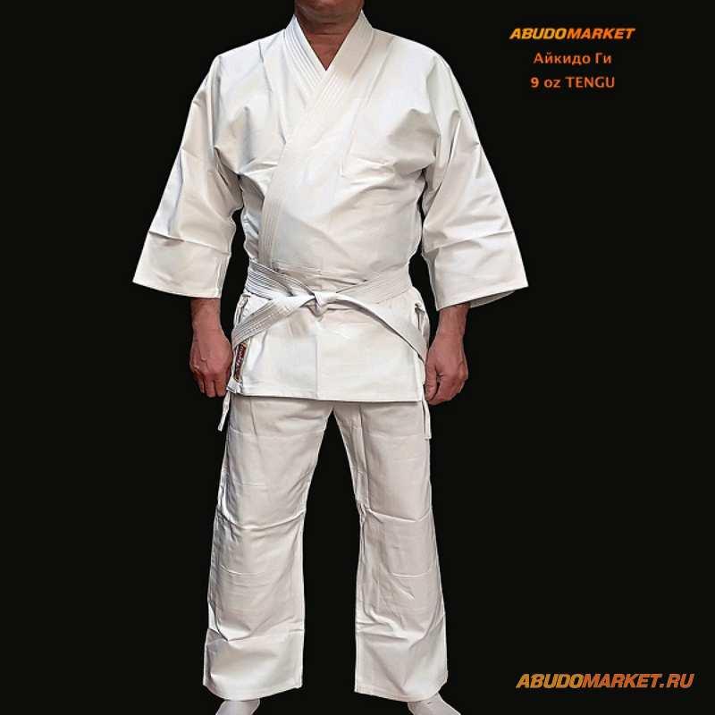 фото кимоно для айкидо, Абудомаркет