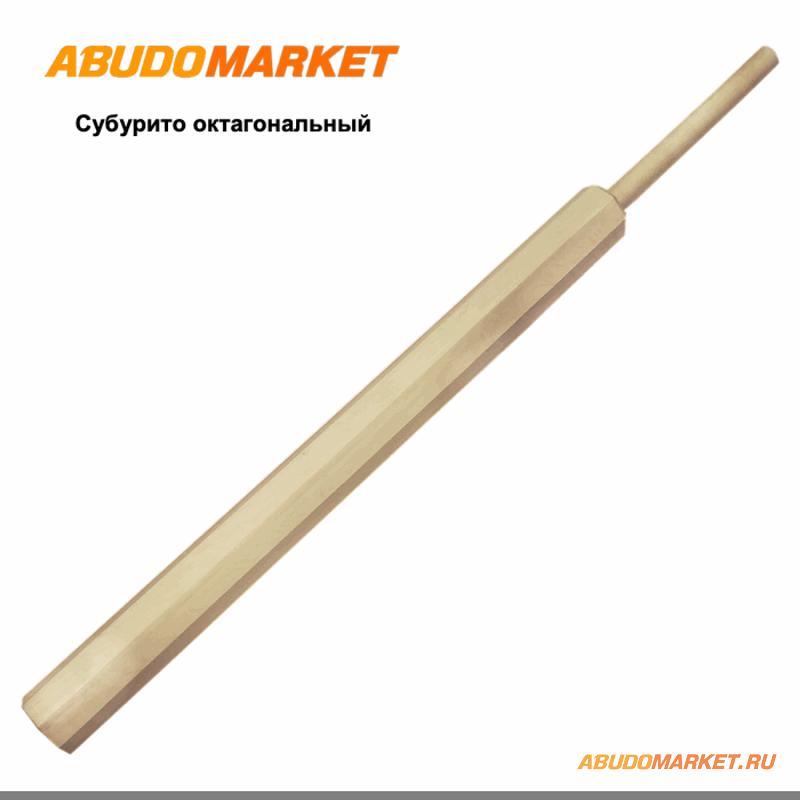 Субурито, тяжелый меч, Абудомаркет