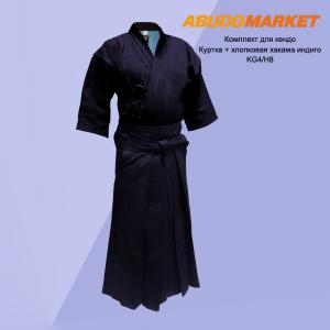 Комплект одежды для Кендо №2
