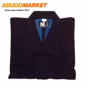 фото кендоги куртка, Абудомаркет