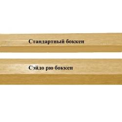 Абудомаркет боккен стандартный тяжёлый, 102 см